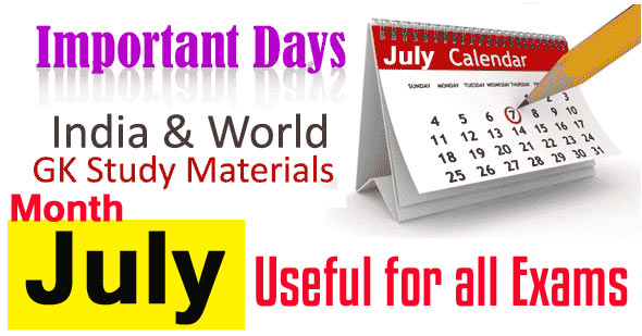 important days in july