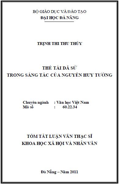 Thể tài dã sử trong sáng tác của Nguyễn Huy Tưởng