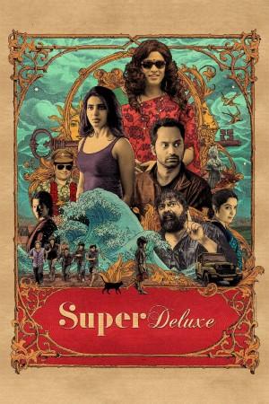 Download Super Deluxe (2019) Dual Audio {Hindi(VoiceOver)-Tamil} Movie 480p | 720p | 1080p WEB-DL 600MB | 1.5GB