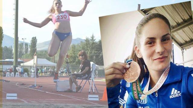 Χάλκινο μετάλλιο για την Ναταλία Μπέση του ΓΣ ΠΡΩΤΕΑ ΗΓΟΥΜΕΝΙΤΣΑΣ στο Βαλκανικό Πρωτάθλημα Στίβου Εφήβων/Νεανίδων