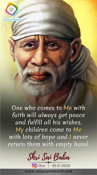 Shirdi Sai Baba Blessings - Experiences Part 2902