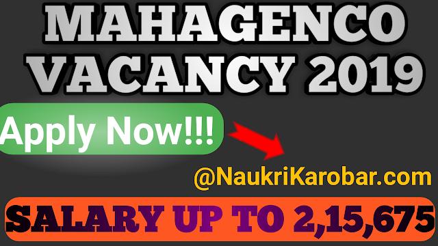 MAHAGENCO Vacancy 2019|Salary Up to 2,15,675|122 Various Post|Apply Now!! Hurry
