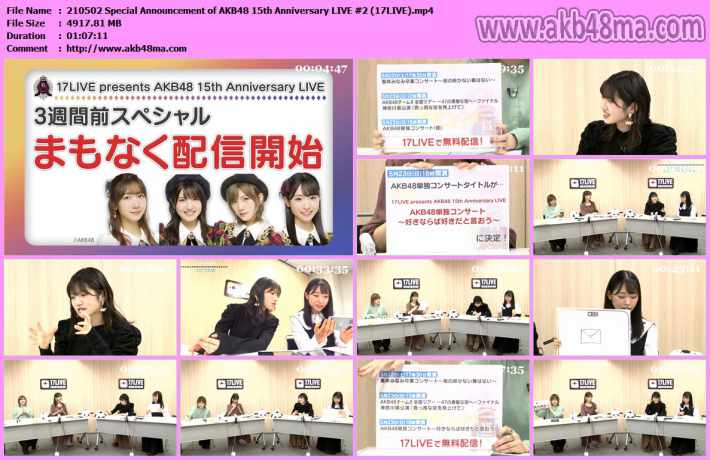 210502 Special Announcement of AKB48