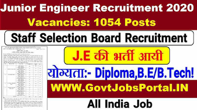RSMSSB Junior Engineer Notification 2020
