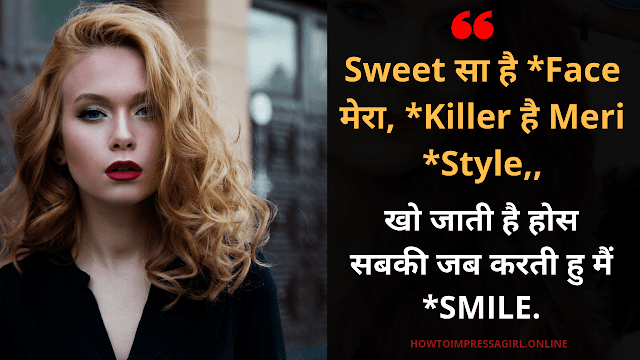 Attitude Status in Hindi for Girls, Attitude Status in Hindi 2 Line, Whatsup Status, Attitude Status in Hindi Girls