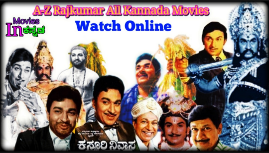 In Kannada - List of Dr Rajkumar Kannada Movies