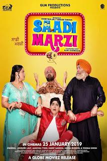 Download Saadi Marzi (2019) Full Movie Punjabi HDRip 1080p | 720p | 480p | 300Mb | 700Mb