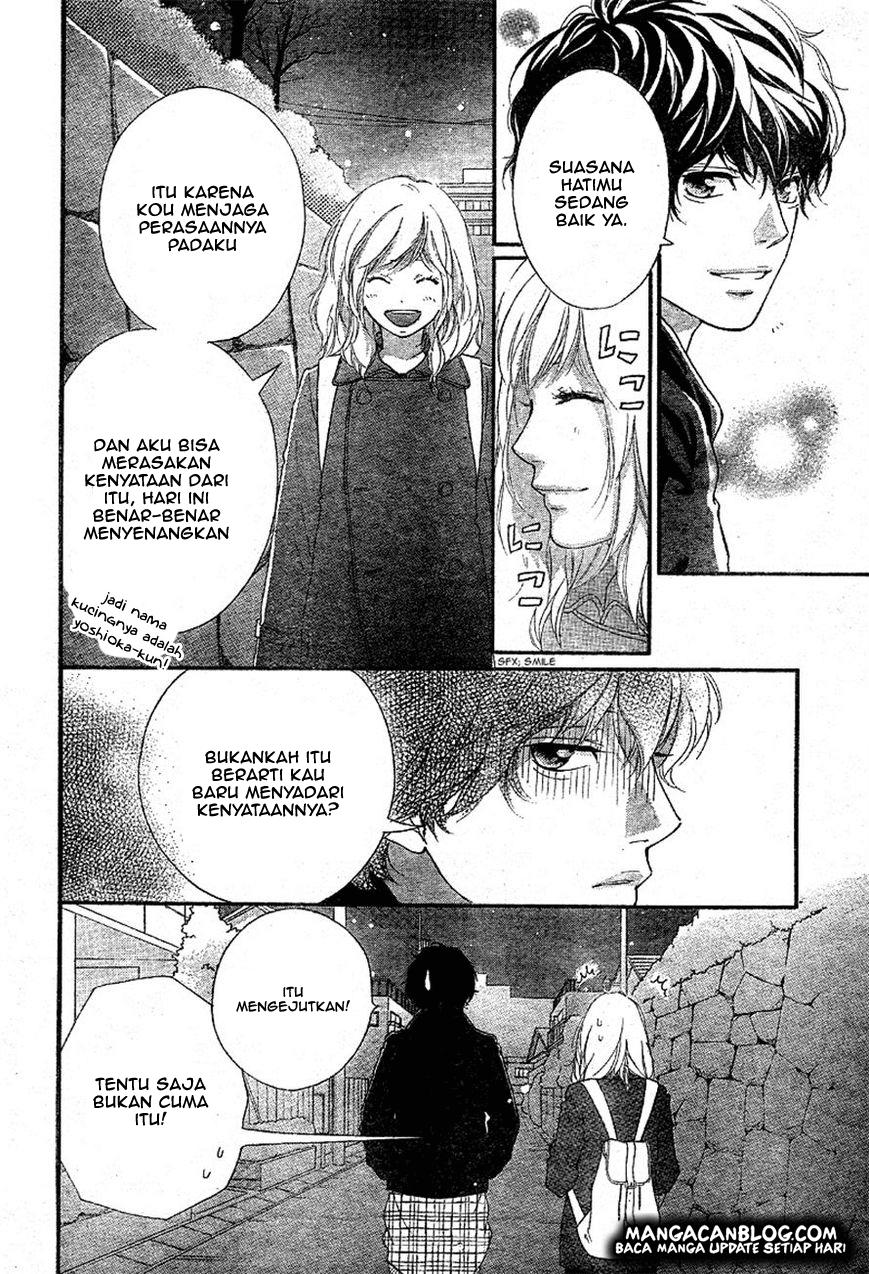 Ao Haru Ride Chapter 47-39
