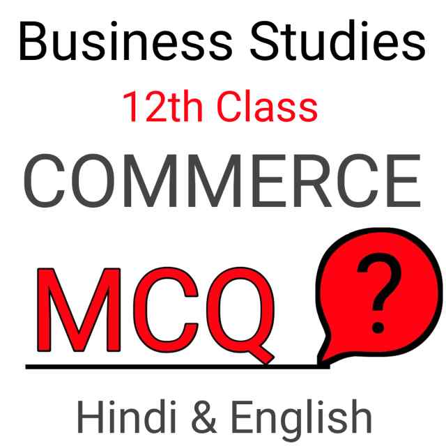 Business Studies Principal of Management MCQ Question and Answer