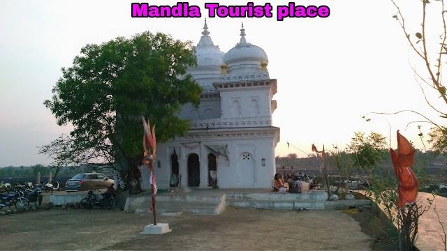 mandla tourist place hindi, mandla tourism, mandla jile ke darshniya parytan sthal