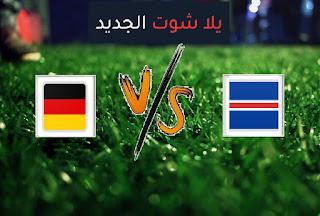 نتيجة مباراة المانيا وايسلندا اليوم الخميس في تصفيات كأس العالم 2022 أوروبا