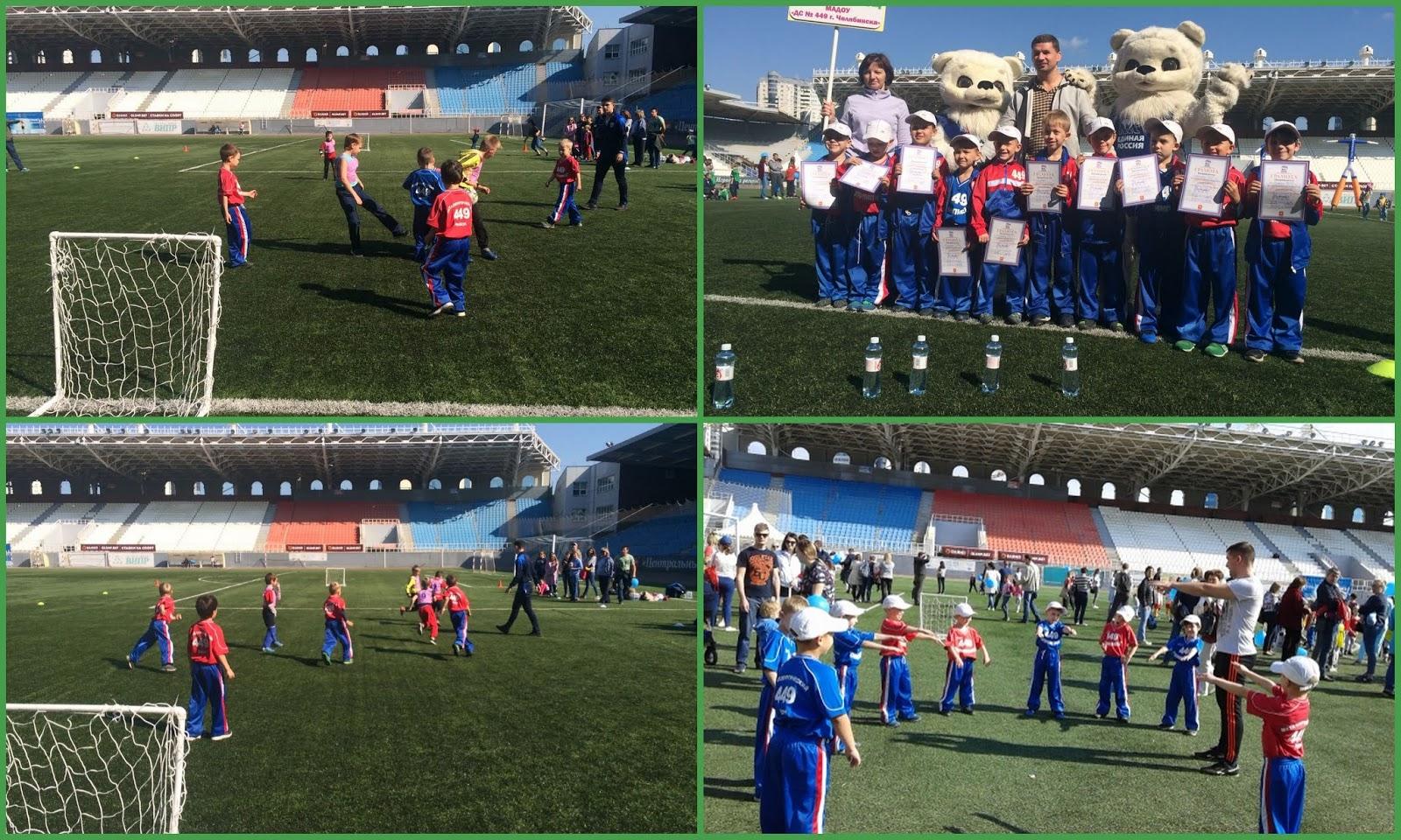 Да здравствует детский футбол