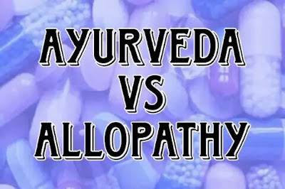 Difference Between Ayurveda vs Allopathy in Hindi