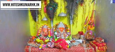 करेला की पहाड़ी पर विराजमान मां भवानी मंदिर, करेला राजनादगांव(छ.ग)