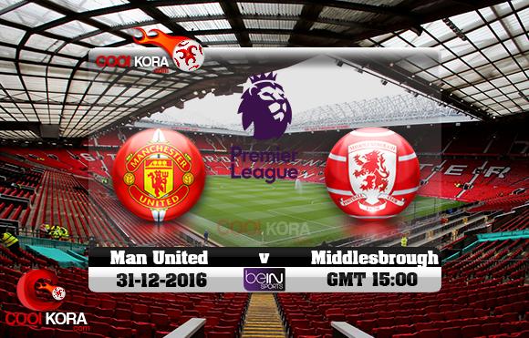 مشاهدة مباراة مانشستر يونايتد وميدلزبره اليوم 31-12-2016 في الدوري الإنجليزي