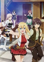 الحلقة 3 من انمي  Ore dake Haireru Kakushi Dungeon مترجم عدة روابط