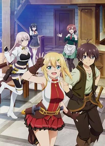 الحلقة 9 من انمي  Ore dake Haireru Kakushi Dungeon مترجم عدة روابط