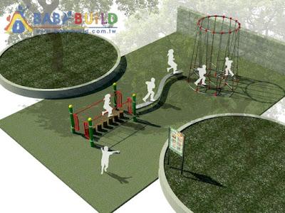 BabyBuild 兒童遊戲場設計圖