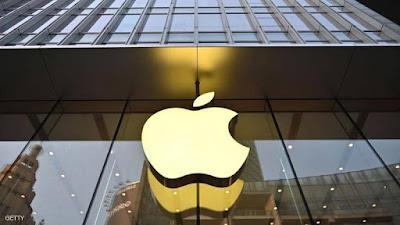 شركة Apple العلامة التجارية الاعلى قيمة في العالم