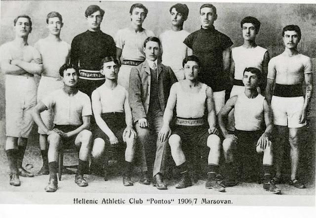 «Το Αμερικανικό Κολλέγιο Ανατόλια στη Μερζιφούντα του Πόντου (1886-1921) και ο Ελληνικός Σύλλογος «Πόντος» (1903-1921)»