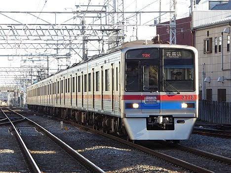 【平日1本限定!】通勤特急 西馬込行き