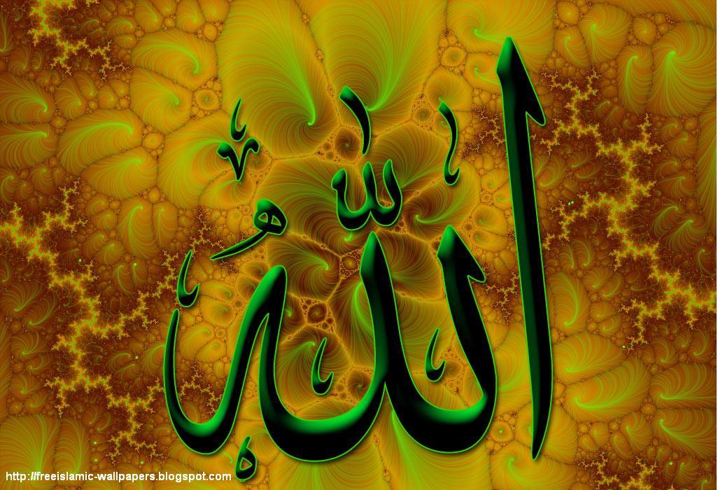 http://1.bp.blogspot.com/-YnBCAepCk8M/Te3_XqM3yKI/AAAAAAAAB1A/ePMIpwXB0TA/s1600/Academy_2.JPG Allah Names Pictures Free Download