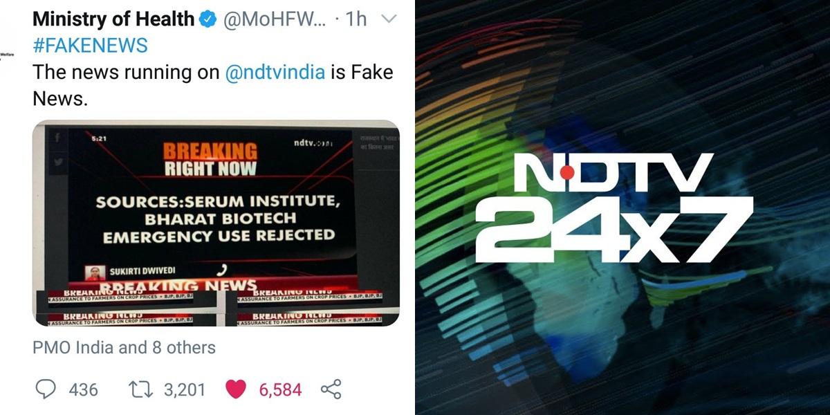 NDTV ने भारत में बनी Coronavirus vaccine के बारे में फैलाई Fake News, हैल्थ मिनिस्ट्री ने दी जानकारी