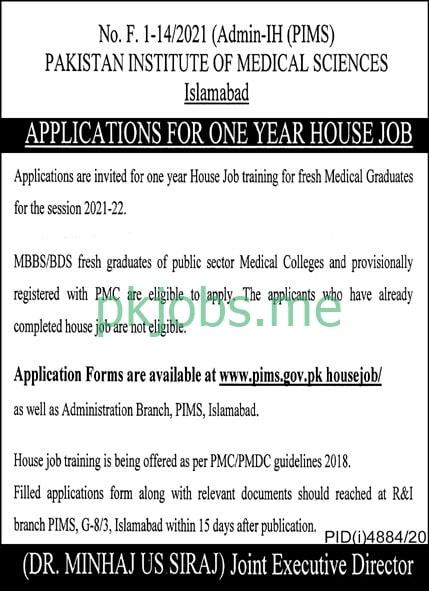 Latest Pakistan Institute of Medical Sciences Medical Posts 2021