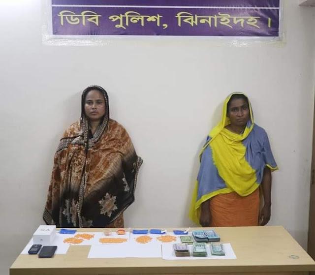 ঝিনাইদহ ডিবি পুলিশের হাতে ইয়াবা সহ নারী মাদক ব্যবসায়ী আটক