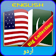 Pak English to Urdu Dictionary Offline APK Latest Version Free Download For Android 4.0 and Up - Free Android Apps And Games APK Store