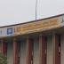 অবসর ভাতার বিপুল টাকা দিচ্ছে LIC পলিসি বিস্তারিত জেনে নিন??