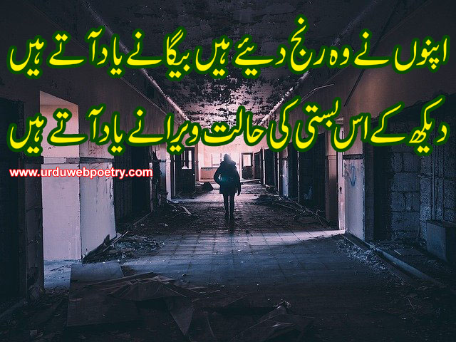 Habib Jalib Poetry Images