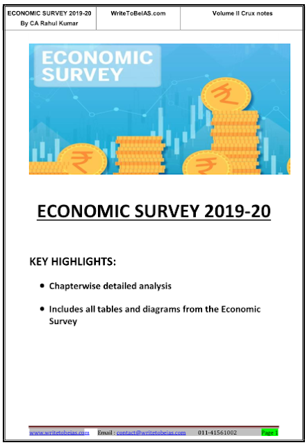 Economic Survey 2019-20 : for all competitive Exams PDF
