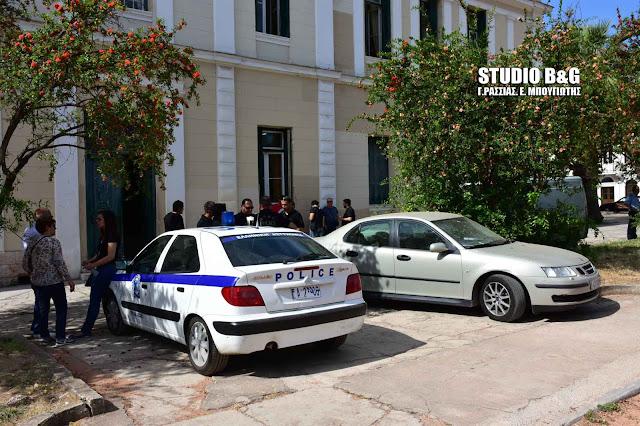 Σήμερα η δίκη των 6 που διαμαρτύρονταν κατά του ΤΑΙΠΕΔ