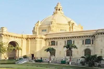 UP vidhansabha