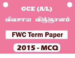 A/L Agriculture Science -MCQ - FWC 6th Term Paper (2015)