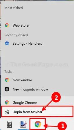 حل جوجل كروم  لا يفتح