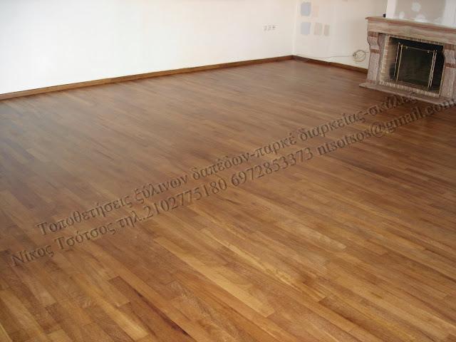Λουστράρισμα σε ξύλινα πατώματα με βερνίκια ματ