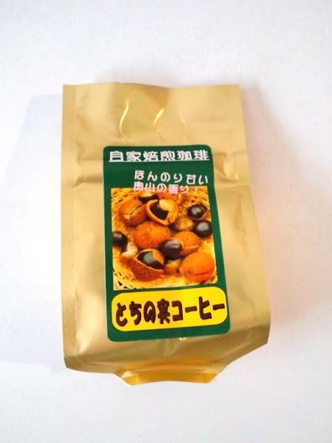 富山の船着場で売っているコーヒーです。
