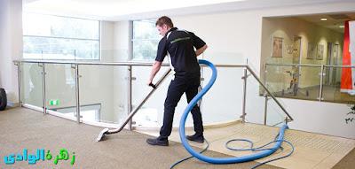 أرخص شركة تنظيف منازل بحائل بالبخار