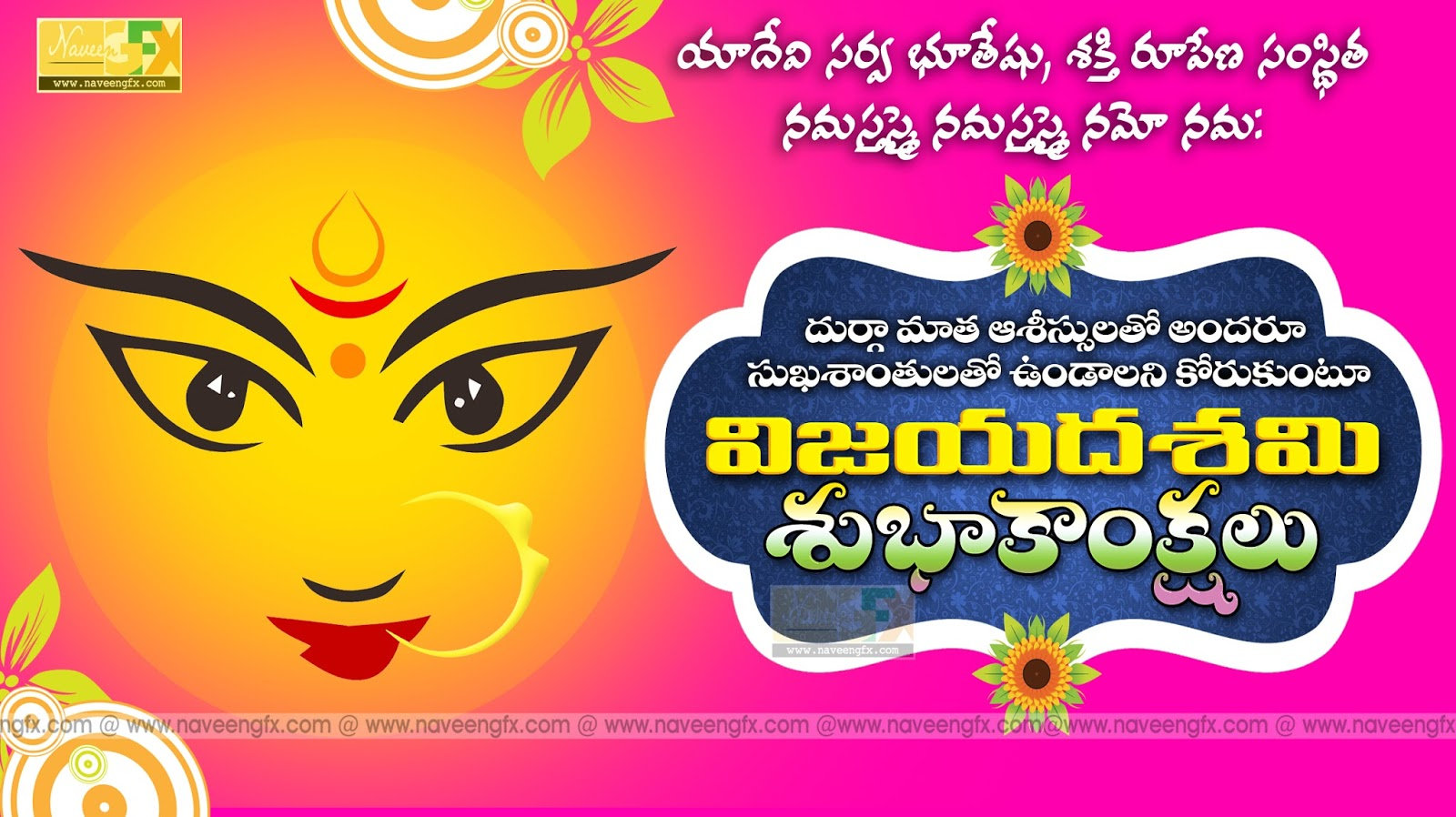 Happy dussehra telugu quotes and greetings hd wallpapers naveengfx happy vijaya dashami nice telugu quotes and greetings for facebook m4hsunfo