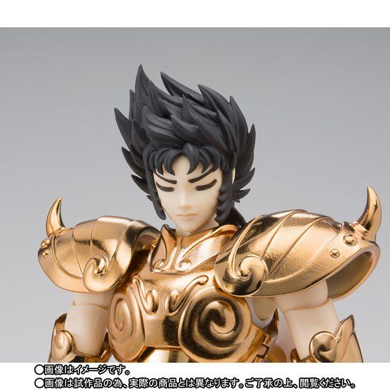 Myth Cloth EX Capricorn Shura Original Color Edition (O.C.E.) - Tamashii Nations