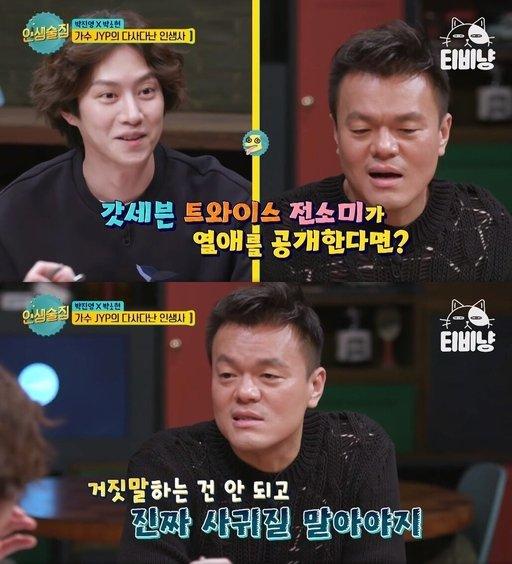Kim Heechul sevgili haberi için özür diledi, Youtube'a bir süre ara verecek