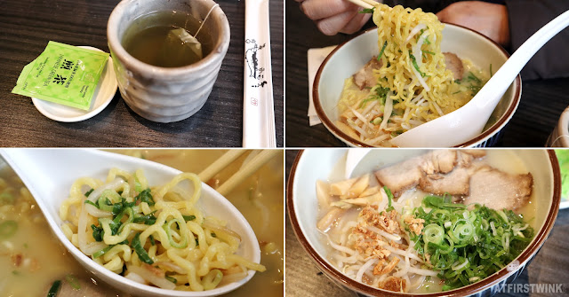 Hinoki restaurant Rotterdam shio ramen green tea Japanese food