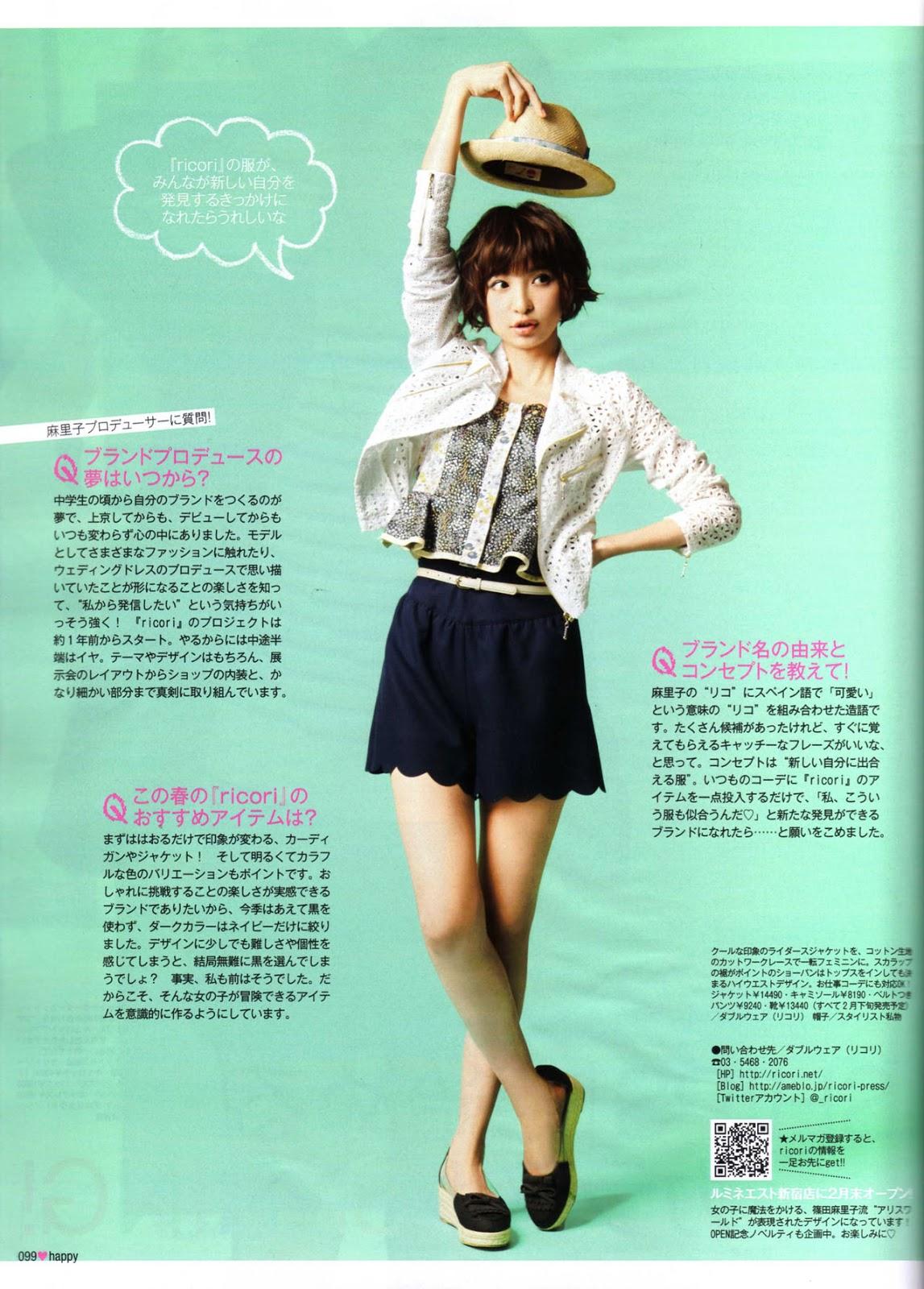 Photos Videos News: AKB48 Mariko Shinoda
