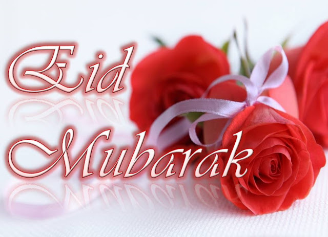Latest EID Mubarak Messages,SMS,Whats App Status And HD