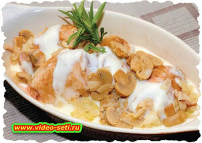 Chicken Soubise
