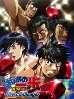 Hajime no Ippo: New Challenger - Todos os Episódios