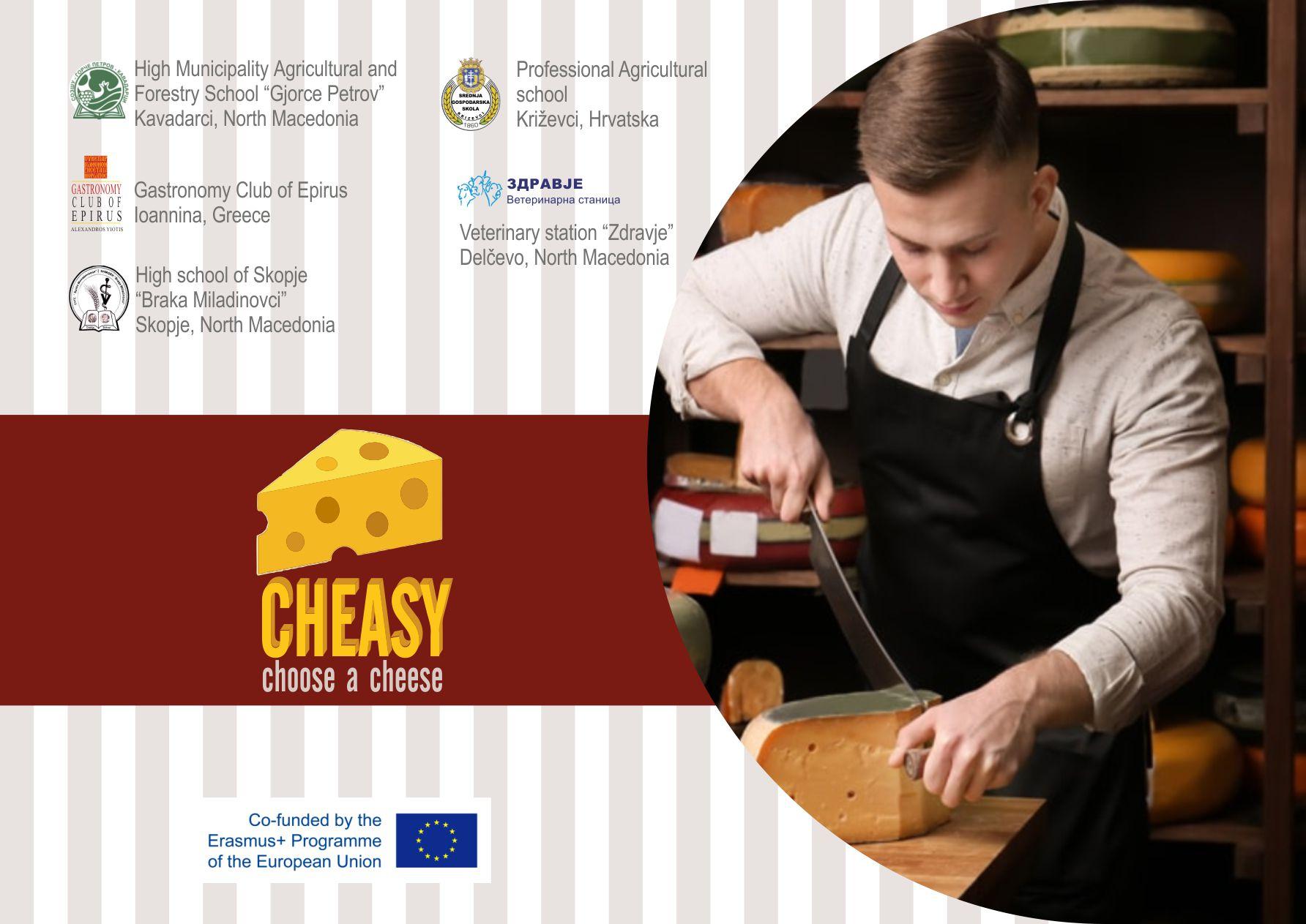 Εκπαιδευτικό σεμινάριο για την παραγωγή και εμπορική αξιοποίηση του τυριού