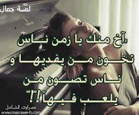 صور حزينة للواتس اب 2019 خلفيات واتس حزينه ومؤلمه